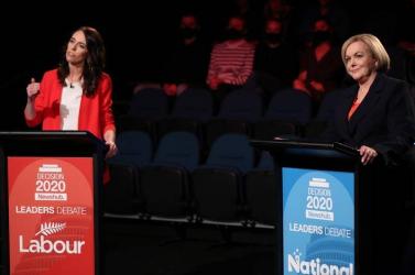 Jacinda Ardern új-zélandi miniszterelnök beismerte, hogy régebben füvezett