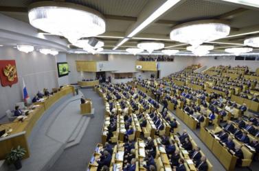 Az orosz alsóház első olvasatban megszavazta a Putyin által kezdeményezett alkotmánymódosítási törvényt