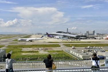 """Fel kellett függeszteni a légi forgalmat egy """"ismeretlen repülő tárgy"""" miatt"""