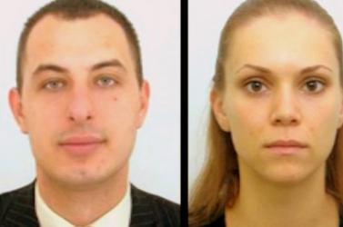 Rendőrség keresi az eltűnt nyitrai házaspárt