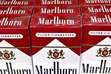 ILLEGÁLIS DOHÁNYGYÁR: Dióspatony után most Sikabonyban gyártották a Marlborót!