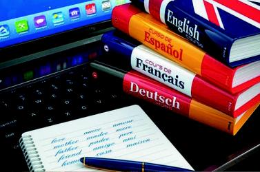 Hogyan tanuljon meg 1 hónap alatt angolul vagy németül?