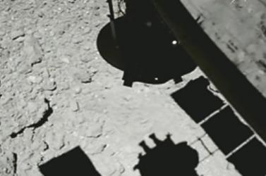 Videofelvételt tettek közzé a Hajabusza-2 űrszonda leszállásáról a Ryugu kisbolygóra (VIDEÓ)