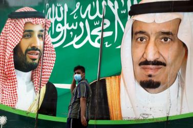 Koronavírus - Szaúd-Arábiában a trónörökös kapta meg az első oltást