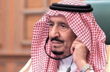 Kórházba került a szaúdi uralkodó