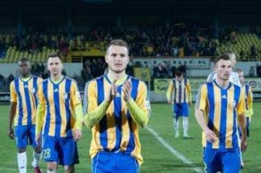 Corgoň Liga:  MFK Košice - DAC 2:1 (Online)
