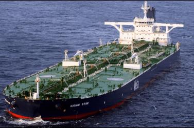 Összeütközött egy tanker és egy teherhajó a La Manche tengerszorosban
