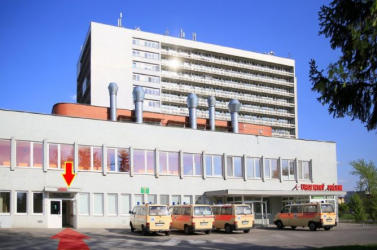 Az érsekújvári kórház csökkenti ökológiai lábnyomát