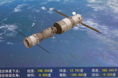 Módosítani kellett a Nemzetközi Űrállomás pályáját, hogy ne ütközzön