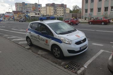Tilosban nyalták a fagyit a dunaszerdahelyi városi zsaruk (Videó)