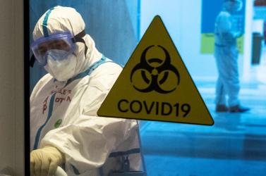 Növekszik a nagyszombati kórházban kezelt COVID-betegek száma