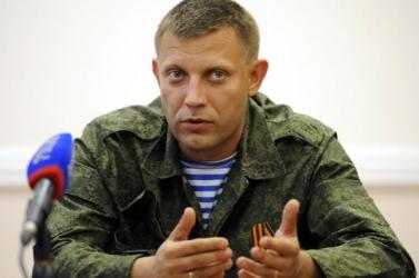 Robbantásos merényletben meghalt Olekszandr Zaharcsenko