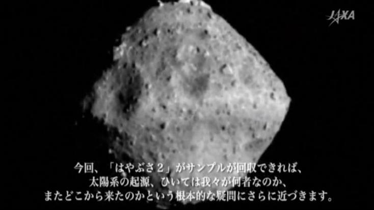 Valószínűleg sikeresen leszállt a Hajabusza-2 a Ryugu kisbolygóra