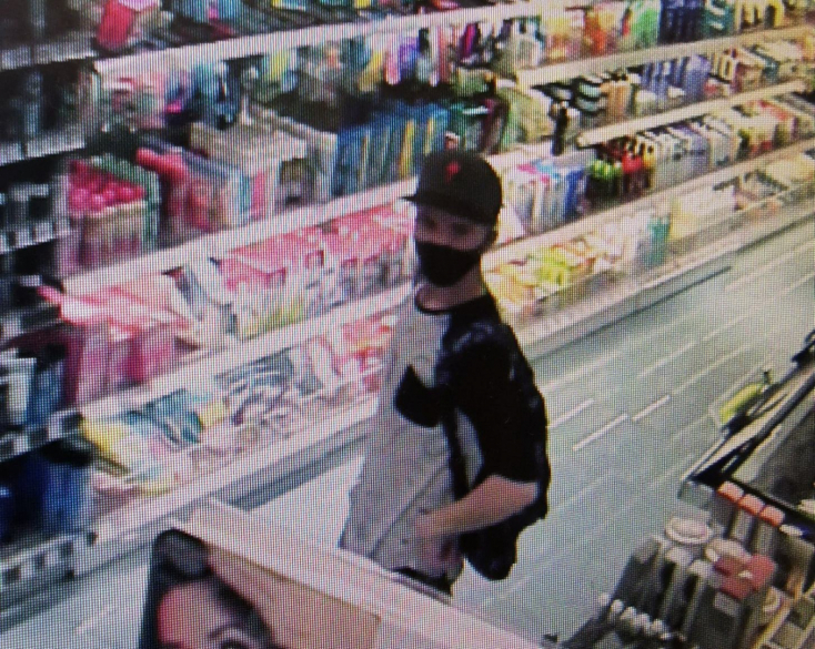 Drogériai árura utazott a tolvaj, ezt a férfit keresi a rendőrség (FOTÓK)