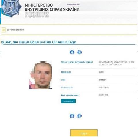 Nemzetközileg körözött bűnöző bujkált Dunaszerdahelyen, szemfüles lakos leplezte le
