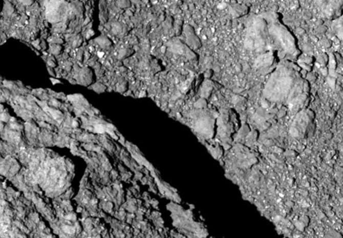 Leszállóhely hiányában később landol a kisbolygón a japán űrszonda