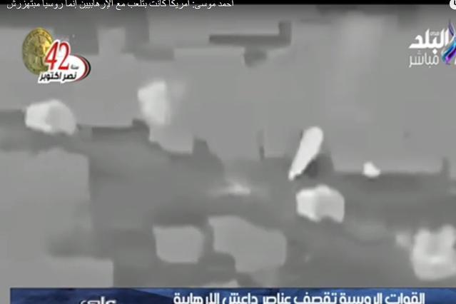Azt hitték a videójátékról, hogy egy légitámadásról készült felvétel