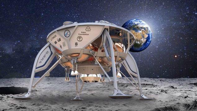 Pilóta nélküli űrhajót tervez a Holdra juttatni Izrael