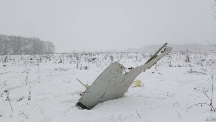 Lezuhant egy orosz utasszállító repülőgép Moszkva közelében, 71 ember meghalt!