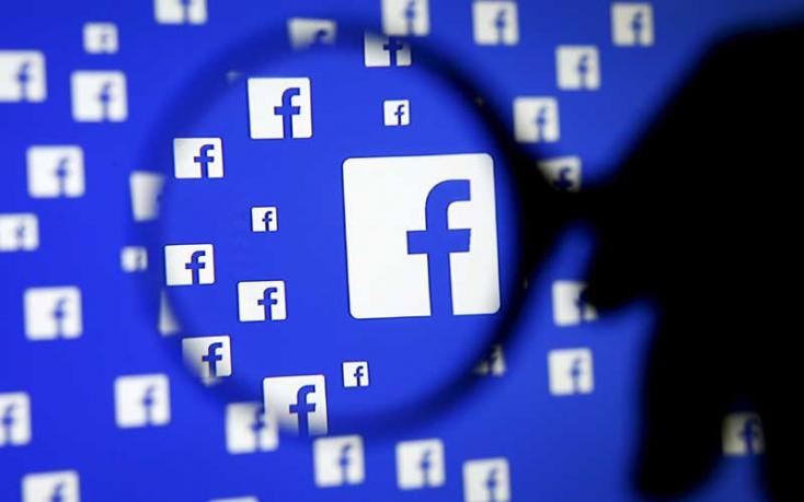Több részre bontanák a Facebookot