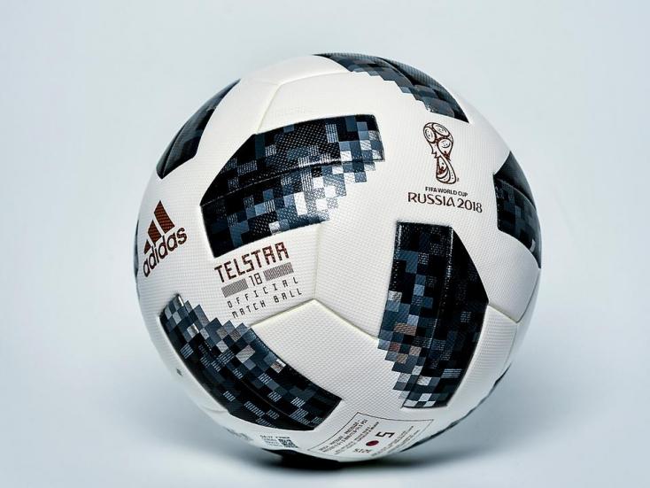 Vb-2018: Chipet is tartalmaz a világbajnokság labdája