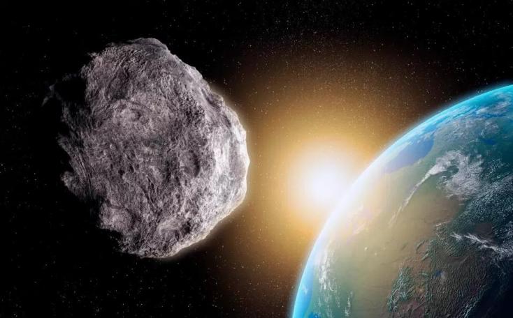 Napokkal ezelőtt fedeztek fel egy aszteroidát, amely holnap este eléggé megközelíti a Földet
