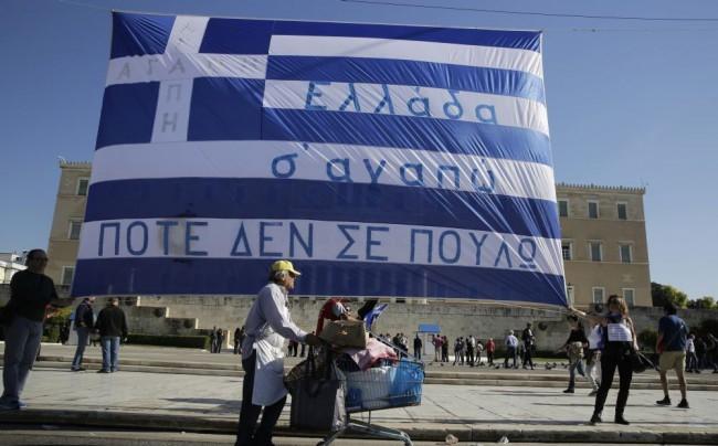 Görögországban 24 órás sztrájk kezdődött