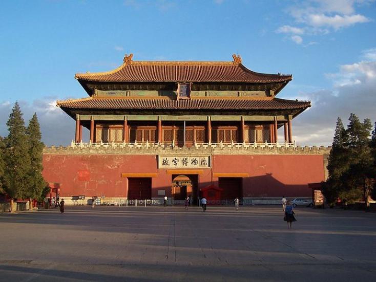 Már csak online lehet belépőjegyet váltani a pekingi Tiltott városba
