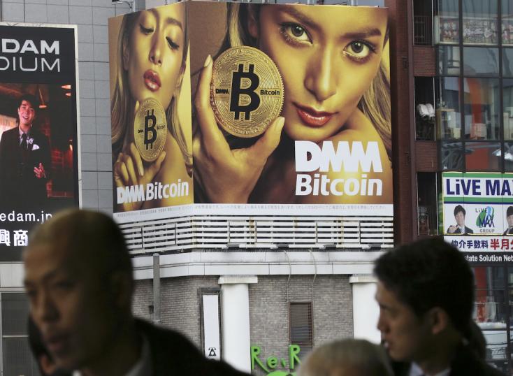 Majdnem ezer dollárral gyengült a bitcoin