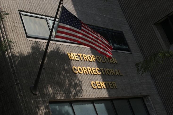 Epstein börtönőrei meghamisíthatták a jegyzőkönyveket