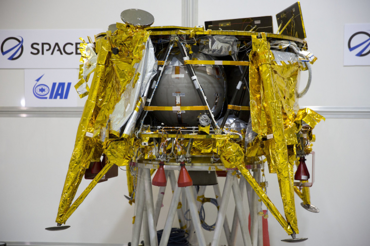 Hibás műszer miatt csapódott a Holdba az űrszonda