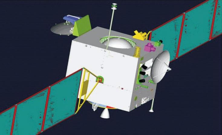 Leszállt a Holdra egy kínai űrszonda
