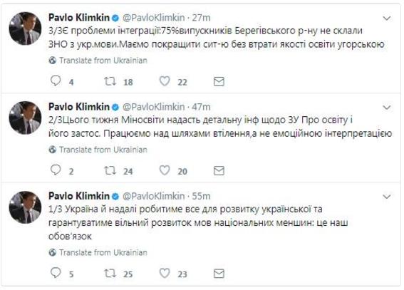 """Ukrán külügyminiszter: """"Mindent megteszünk az ukrán nyelv erősödéséért és garantáljuk a nemzeti kisebbségek nyelvének szabad fejlődését; ez kötelességünk."""""""