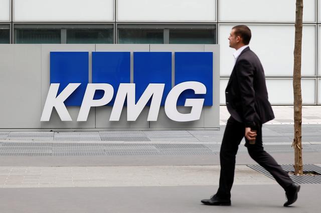 Magyar ingatlanvállalatok is bekerültek a leginnovatívabb vállalatok közé