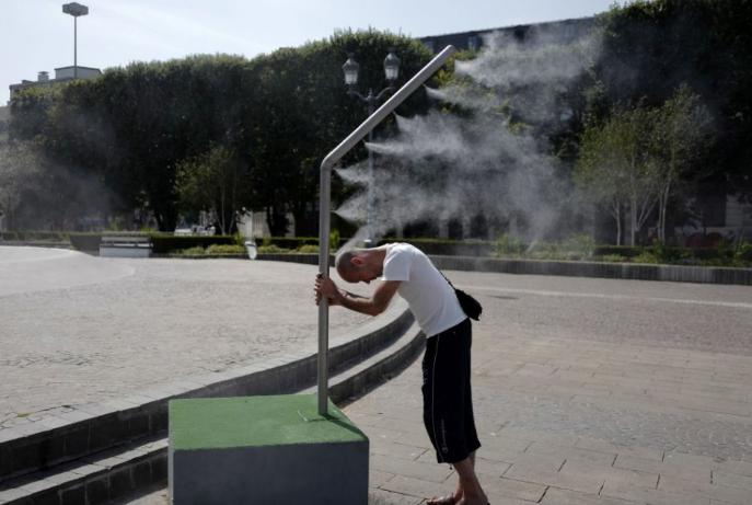 A Nyugat-és Dél-Szlovákiában élőket továbbra sem kíméli a nagy meleg