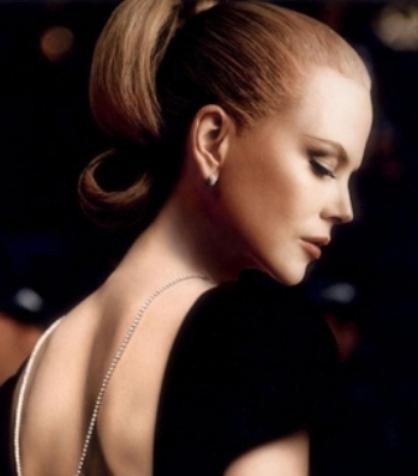 Tragédia történt Nicole Kidman családjában
