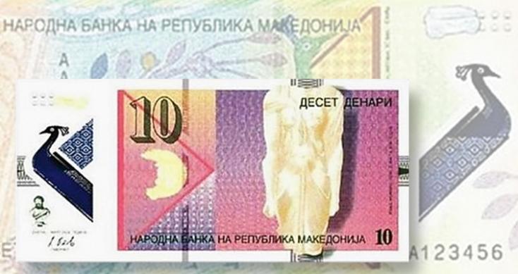 Már a macedónok is áttérnek a műanyag pénzre
