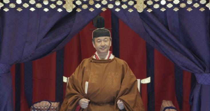 Trónra lépett Naruhito új japán császár