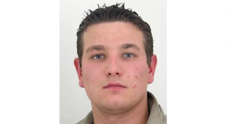 Rendőrség keresi Tóth Andrást a Dunaszerdahelyi járásból