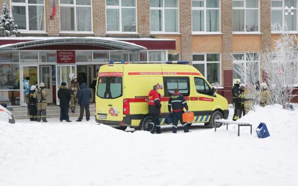 Eszetlen késelés egy iskolában: sok gyerek megsérült