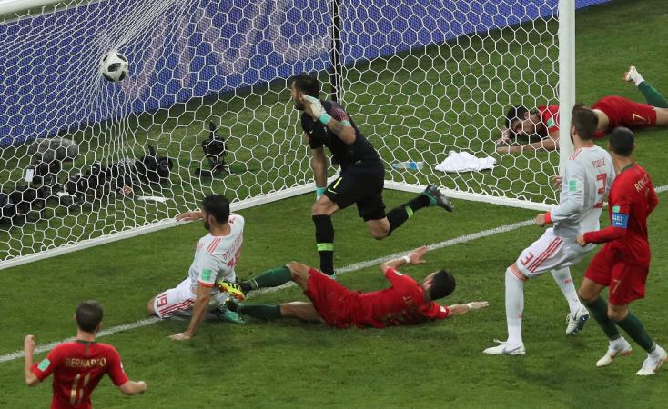 EURO-2020 - Budapesten lesz a címvédő portugálok bázisa