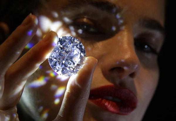 Rekordáron kelhet el a legtökéletesebb gyémánt