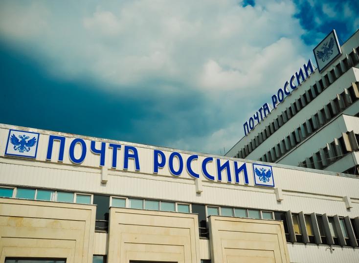 Most már piát is árul az orosz posta