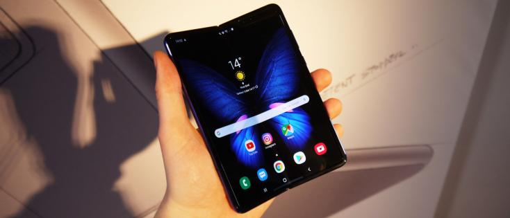 A Samsung szeptemberben kezdi árusítani összehajtható okostelefonját