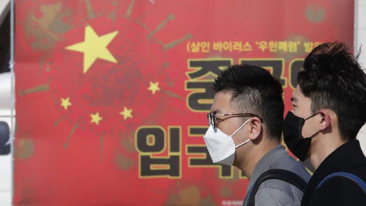 Kínában már három napja nincs új hazai koronavírus-fertőzött, csak külföldről érkező